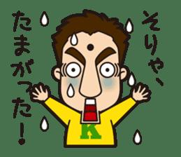 Fukuoka-ben Kinya and Fukusuke sticker #584727