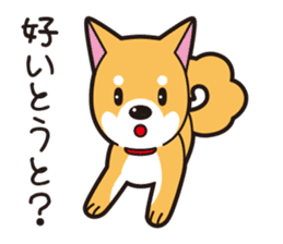 Fukuoka-ben Kinya and Fukusuke sticker #584728