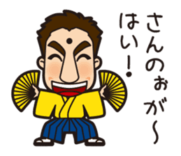 Fukuoka-ben Kinya and Fukusuke sticker #584730