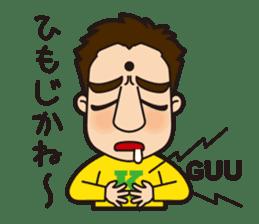 Fukuoka-ben Kinya and Fukusuke sticker #584732