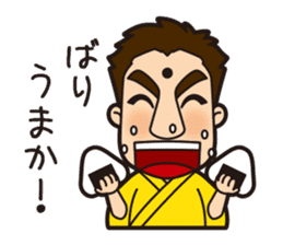 Fukuoka-ben Kinya and Fukusuke sticker #584733