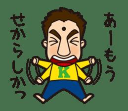 Fukuoka-ben Kinya and Fukusuke sticker #584734