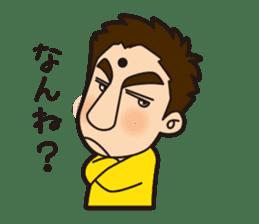 Fukuoka-ben Kinya and Fukusuke sticker #584735