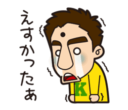 Fukuoka-ben Kinya and Fukusuke sticker #584737
