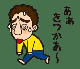 Fukuoka-ben Kinya and Fukusuke sticker #584739