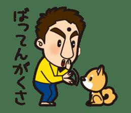 Fukuoka-ben Kinya and Fukusuke sticker #584741
