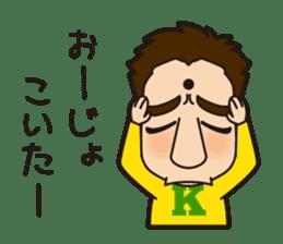 Fukuoka-ben Kinya and Fukusuke sticker #584743