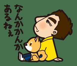 Fukuoka-ben Kinya and Fukusuke sticker #584745