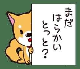 Fukuoka-ben Kinya and Fukusuke sticker #584746