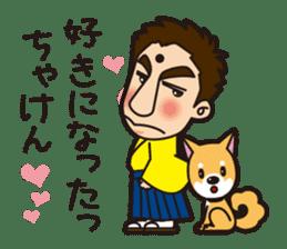 Fukuoka-ben Kinya and Fukusuke sticker #584749