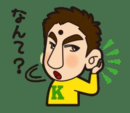 Fukuoka-ben Kinya and Fukusuke sticker #584750