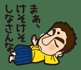Fukuoka-ben Kinya and Fukusuke sticker #584751
