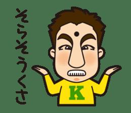 Fukuoka-ben Kinya and Fukusuke sticker #584753