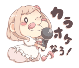 yuruppna. sticker #585015