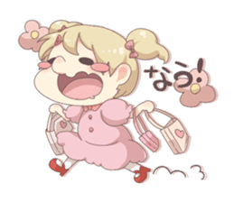 yuruppna. sticker #585016