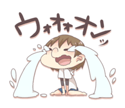 yuruppna. sticker #585020