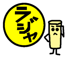 Mr. Hanko loose handwriting  2 sticker #585399