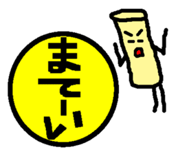 Mr. Hanko loose handwriting  2 sticker #585411