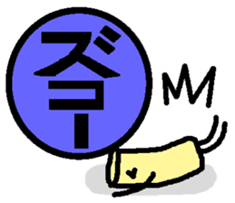 Mr. Hanko loose handwriting  2 sticker #585412