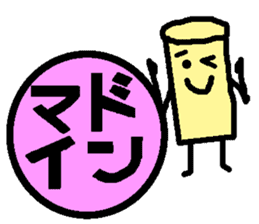 Mr. Hanko loose handwriting  2 sticker #585433