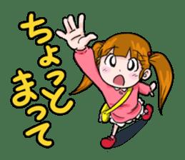 KAWAII STAMP! sticker #585719