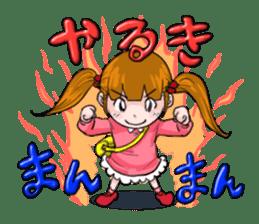 KAWAII STAMP! sticker #585729