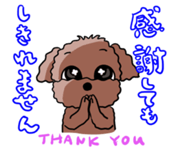 Playful dog sticker #585994