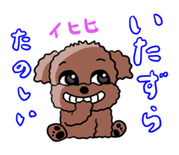 Playful dog sticker #585996