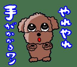 Playful dog sticker #585999