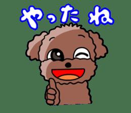 Playful dog sticker #586002