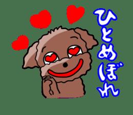 Playful dog sticker #586004