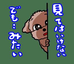 Playful dog sticker #586007