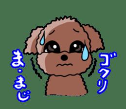 Playful dog sticker #586008