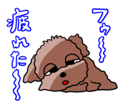 Playful dog sticker #586012