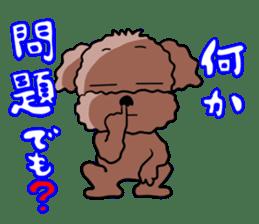 Playful dog sticker #586015