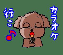 Playful dog sticker #586017