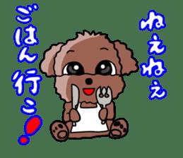 Playful dog sticker #586020