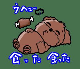 Playful dog sticker #586021