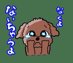 Playful dog sticker #586023