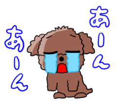 Playful dog sticker #586024