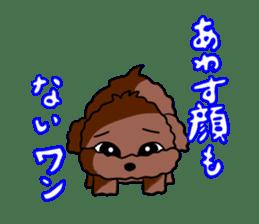 Playful dog sticker #586025