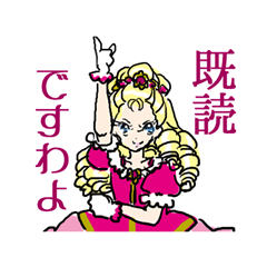 Milady Sticker