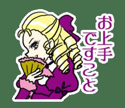 Milady Sticker sticker #586054