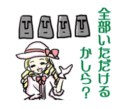 Milady Sticker sticker #586073