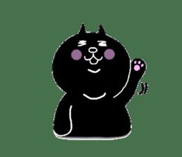 PochaKuro sticker #586074