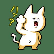 YURUUZA-NYANKO! of the louis family sticker #586332