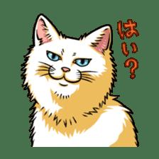 YURUUZA-NYANKO! of the louis family sticker #586337