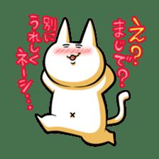 YURUUZA-NYANKO! of the louis family sticker #586341