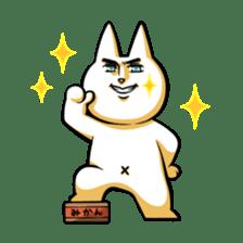 YURUUZA-NYANKO! of the louis family sticker #586351