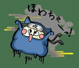 NINJYA-MARU sticker #586715